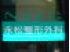 医療法人社団 古香堂 永松整形外科のロゴ画像