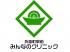 永福町駅前 みんなのクリニックのロゴ画像