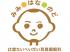 辻堂たいへいだい耳鼻咽喉科のロゴ画像